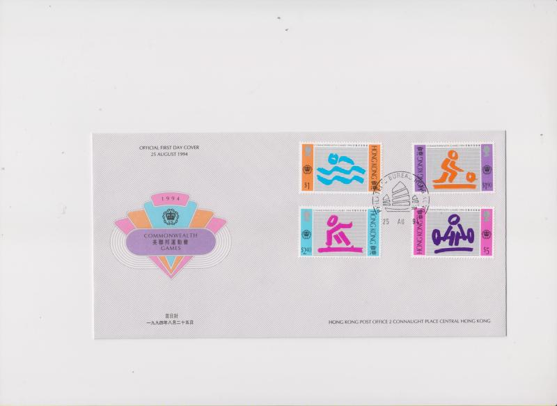 HONG KONG, 1994, COMMONWEALTH GAMES STAMP SET ON GPO FDC, FRESH