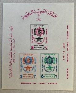 Saudi Arabia 1961 Malaria MS, MNH. Scott 254a CV $32.50. Mi BL 4 CV €28 insect