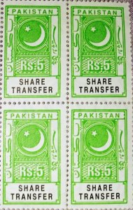 Pakistan : 1990 : Rs. 5 (Share Transfer Stamps - Block of 4)