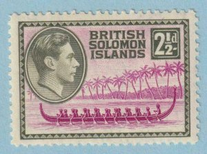 BRITISH SOLOMON ISLANDS 71  MINT HINGED OG * NO FAULTS EXTRA FINE!