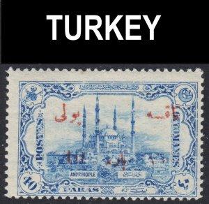 Turkey Scott J61 Fine mint OG H.