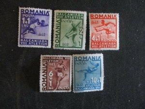 Romania #B77-81 Mint Hinged WDWPhilatelic (H5K7)