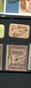 SYRIA (P0209B)  POSTAGE  DUE1P/20C  SG D140  MNH