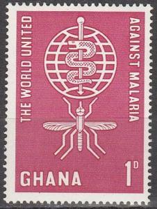Ghana  #128  MNH (S660)
