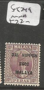 Malaya Perak Jap Oc SG J249 MNH (7czf)