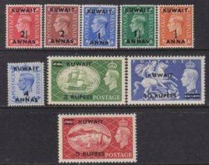 Kuwait 1950-1951 SC 93-101 MLH Set