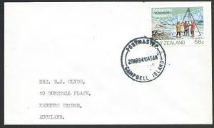 NEW ZEALAND CAMPBELL ISLAND 1984 cover POSTMASTER cds......................53175