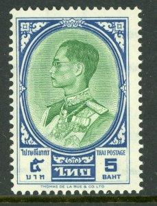 Thailand 1961 Scott 359 ⭐ 5 Baht ⭐ Mint Non Hinged ⭐Free Shipping⭐ M798 ⭐☀⭐☀⭐