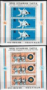 Korea #798a-799a  MNH CV $64.00 (X7092L)