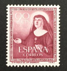 Spain 1952 #792, Eucharistic Congress, MNH.