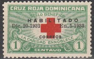 Dominican Republic #265B F-VF Unused  (S2293)
