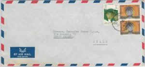 61181  -  LIBYA - POSTAL HISTORY -  COVER to ITALY 1969 - FRUIT