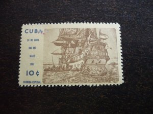 Stamps - Cuba - Scott# E32 - Mint Hinged Single Stamps - Printing Variation