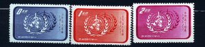 J22924 JLstamps 1958 china set issued mng mlh #1193-4 who