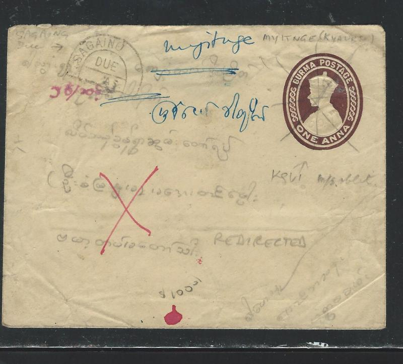 BURMA JAPANESE OCCUPATION (PP1904B) PSE  COVER #6