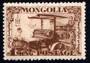 Mongolia Scott 62 Unused hinged.