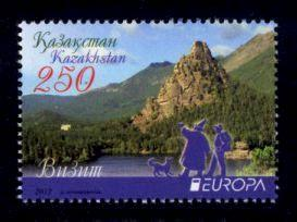 Kazakhstan Sc# 668 MNH Europa 2012