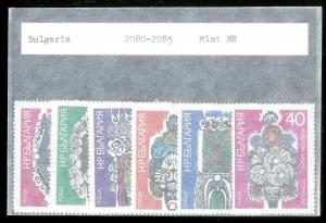 BULGARIA Sc#2080-2085 Complete MINT NEVER HINGED Set