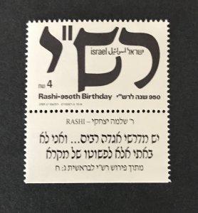 Israel 1989 #1012 Tab, MNH