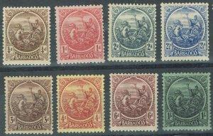 BARBADOS 1921 KGV SEAHORSES RANGE TO 1/-
