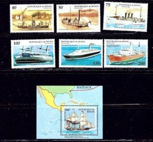 Benin 748-54 MNH 1995 Ships   (ap2084)