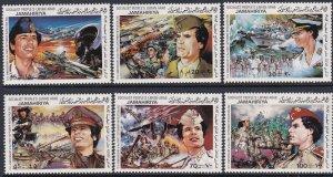 Libya 1982 Scott 1039-1044 13th Anniversary Revolution MNH