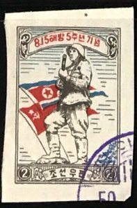 North Korea DPRK #28 CTO Reprint Imperf CV$10.00 Flags and Soldier