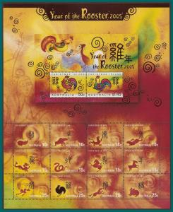 Christmas Island 2005 Year of the Rooster, sheetlet MNH #451,SG563a