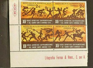 DOMINICAN REPUBLIC, STAMPS, MNH #ENEROA1