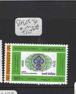 KUWAIT (P1706B)    SG   925-6  SCOUTS  MNH