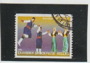 Greece  Scott#  2020A  Used  (2002 Dances)