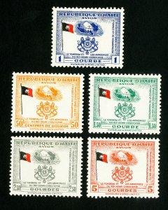 Haiti Stamps # C86-90 VF OG LH