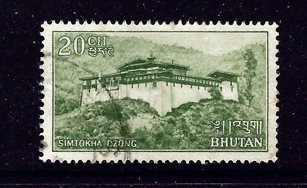 Bhutan 79 Used from 1966-70 set