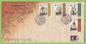 SINGAPORE - 1992 Costumes of old Singapore FDC