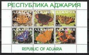 Adjaria, 1999 issue. Butterflies on a sheet of 6.