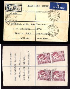 Kenya registered letter to Ireland - Nairobi , Kenya - 28 Mr 1958- registration