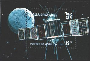 Kampuchea. 1987. bl152. Space, satellite. USED.