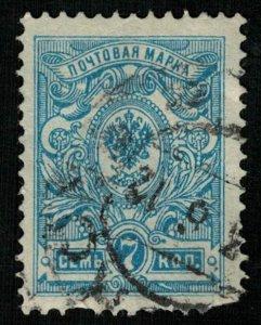 1908-1912, Coat of Arms, 7 kop, ROSSIA (T-6982)