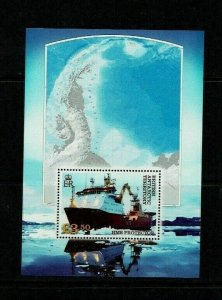 British Antarctic Territory: 2012 HMS Protect, Ice Patrol Ship, M/Sheet