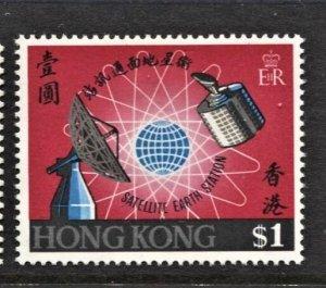 STAMP STATION PERTH Hong Kong #252 Radar, Globe & Satellite MLH - CV$18.50