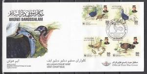Brunei, Scout 574 A-D. W.W.F with Pheasants issue on a First day cover. *