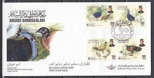 Brunei, Scout 574 A-d. W.W.F with Pheasnts issue on a First day cover.
