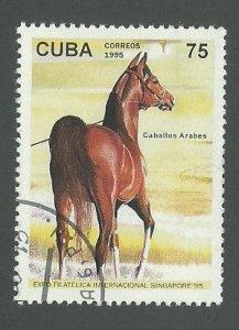 1995 Cuba Scott Catalog Number 3660 Used