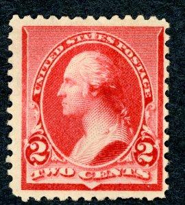 #220 – 1890 2c Washington, carmine. Unused no gum.