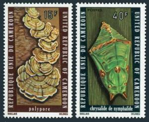 Cameroun 607-608,MNH.Michel 802-803. Mushrooms 1975.Tree Fungus,Chrysalis.