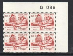 Greenland Sc B8 1979 Rasmussen stamp number block of 4 mint NH