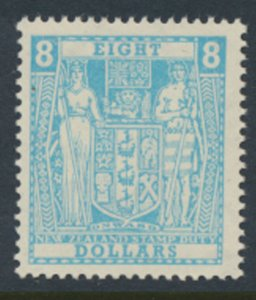 New Zealand  SG F221  Revenue Stamp Duty MNH  - see detail & scans