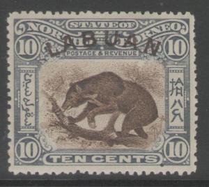 LABUAN SG115 1902 10c BROWN & SLATE-LILAC MTD MINT