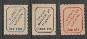 Spain fiscal revenue stamp 3-23-21 Spain no gum Notarial College -2 Scans scarce