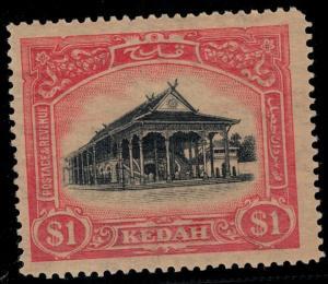 Malaya-Kedah SC 42 Mint 1924 SCV$ 80.00